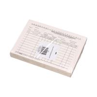 Karta ewidencji wyposażenia A5 M35 (100)