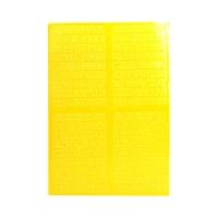 Litery samoprzylepne 10mm żółte