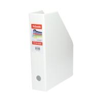 Pojemnik czasopisma 70mm biały składany Esselte 56001