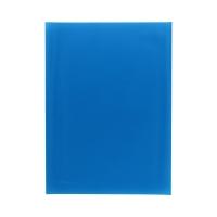 Okładka grzbiet/zacisk niebieska Durable (50)