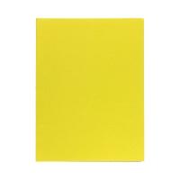 Skoroszyt zwykły A4 1/1 żółty 300g Kiel-Tech