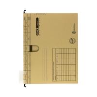 Skoroszyt wiszący A4 brązowy Vertic Ultimate Elba E85442