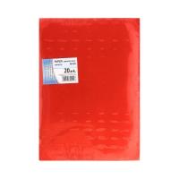 Papier samoprzylepny A4 czerwony (20) Kreska