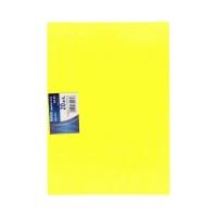 Papier samoprzylepny A4 fluo żółty (20) Kreska