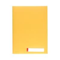 Folder A4 - 3 przegródki żółty Leitz Cosy 47160019