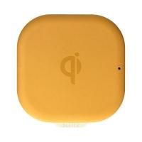 Ładowarka indukcyjna bezprzewodowa USB żółta Leitz Cosy 64790019