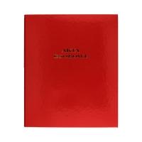 Teczka akta osobowe A4/32/2R czerwona Barbara